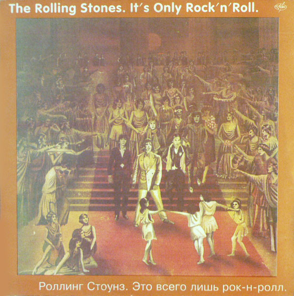 Виниловая пластинка The Rolling Stones – It's Only Rock'n'Roll