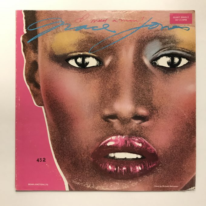 Grace Jones ‎– I Need A Man