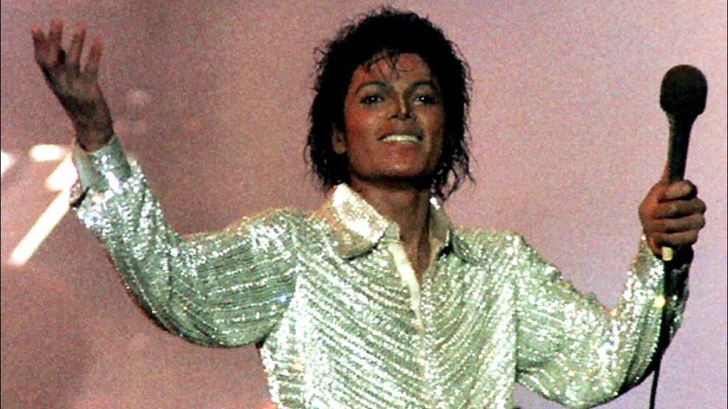 Michael Jackson виниловая пластинка